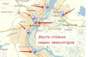 эвакуатор в Волгограде и в Краснормейском районе дешево