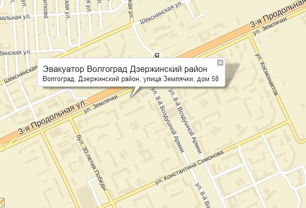 в Дзержинском